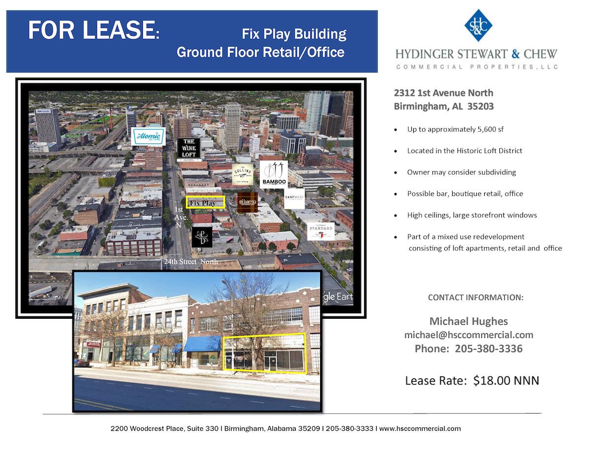 Fix Play Lofts commercial space in Downtown Birmingham, AL