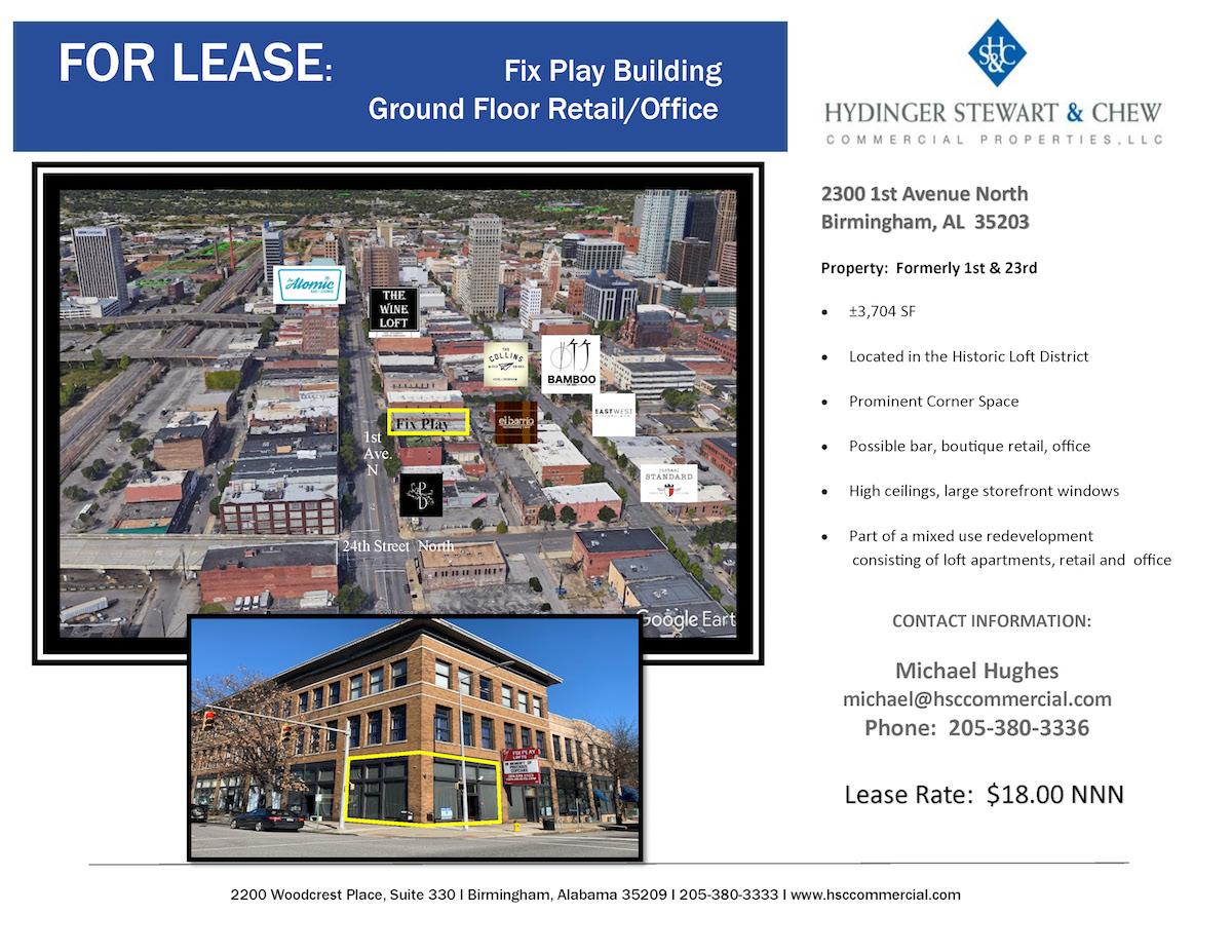 Fix Play Lofts 1st floor commercial space in Downtown Birmingham, AL