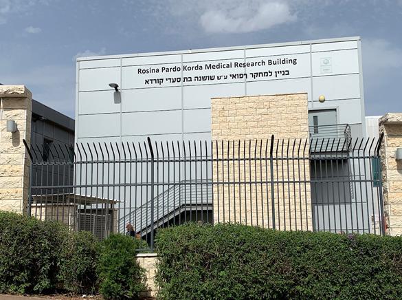 Rosina Pardo Korda Medical Research Building