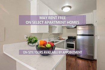 20440 Anza Avenue Studio-2 Beds Apartment for Rent Photo Gallery 1