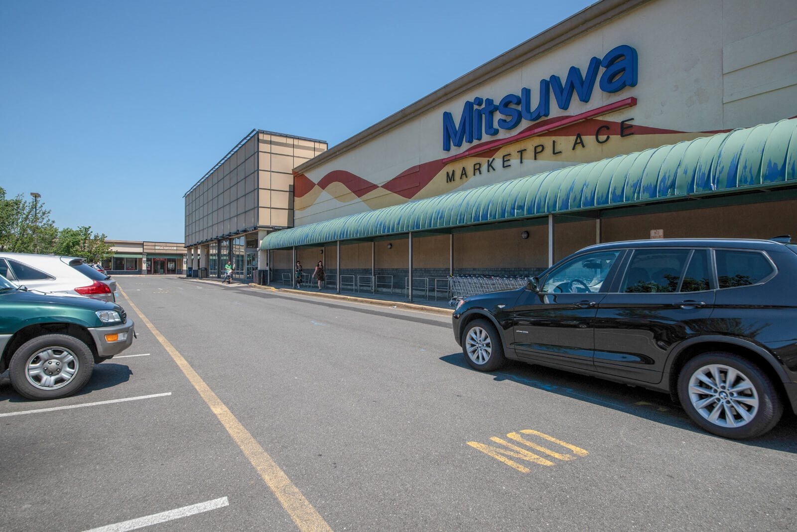 Mitsuwa Marketplace is Nearby at Windsor at Mariners, 07020, NJ