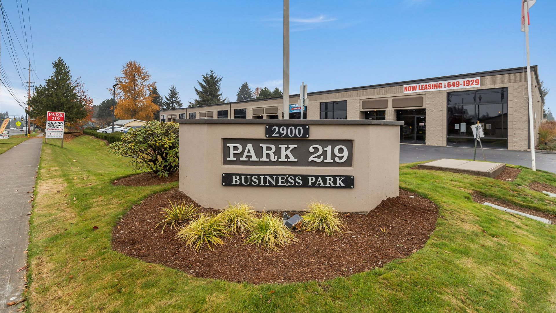 Park 219 Business Park Monument Sign and Landscaping