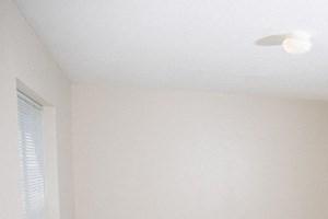 Ellicott Homes, Buffalo Apartments - Bedroom