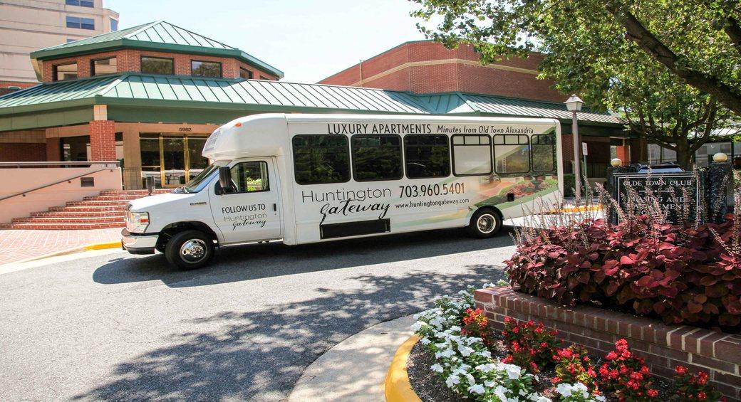 Huntington Gateway Shuttle Bus