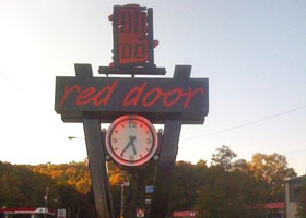 Red Door Restaurant