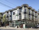 3605 20TH STREET Apartments Community Thumbnail 1