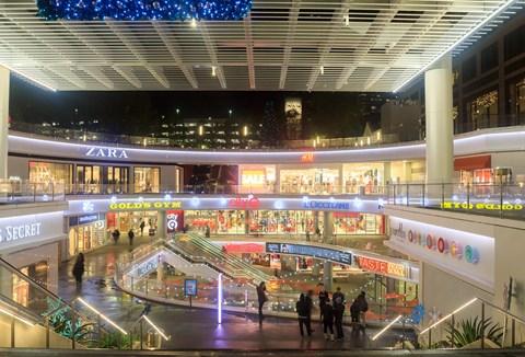 Local Shopping Mall