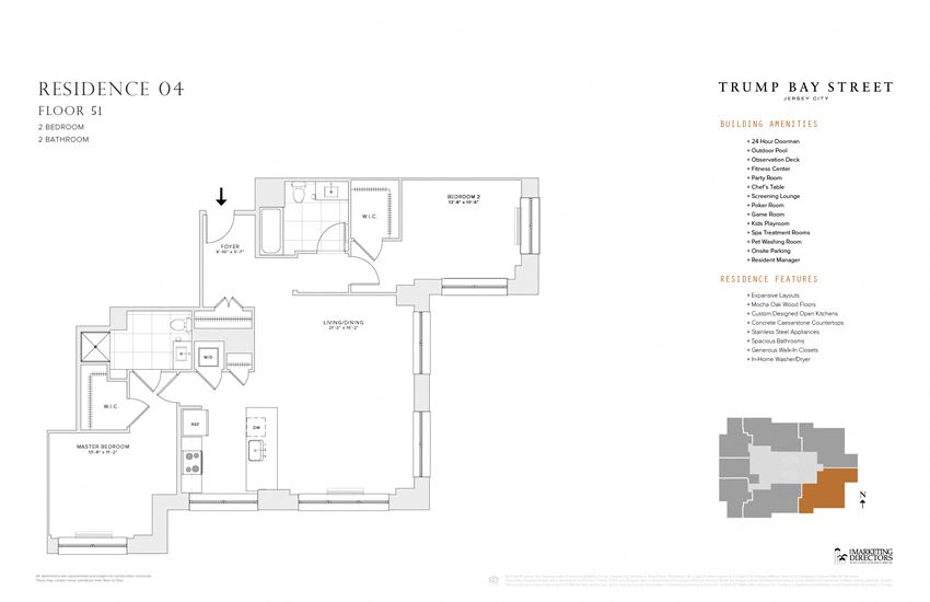 Residences 03 and 04:  Floor 51