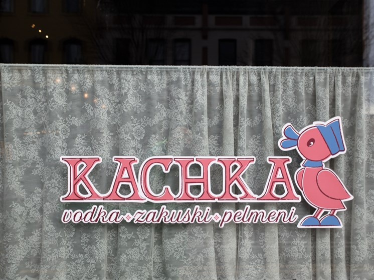 Kachka- refined Russian fare- at Goat Blocks, Portland, 97214