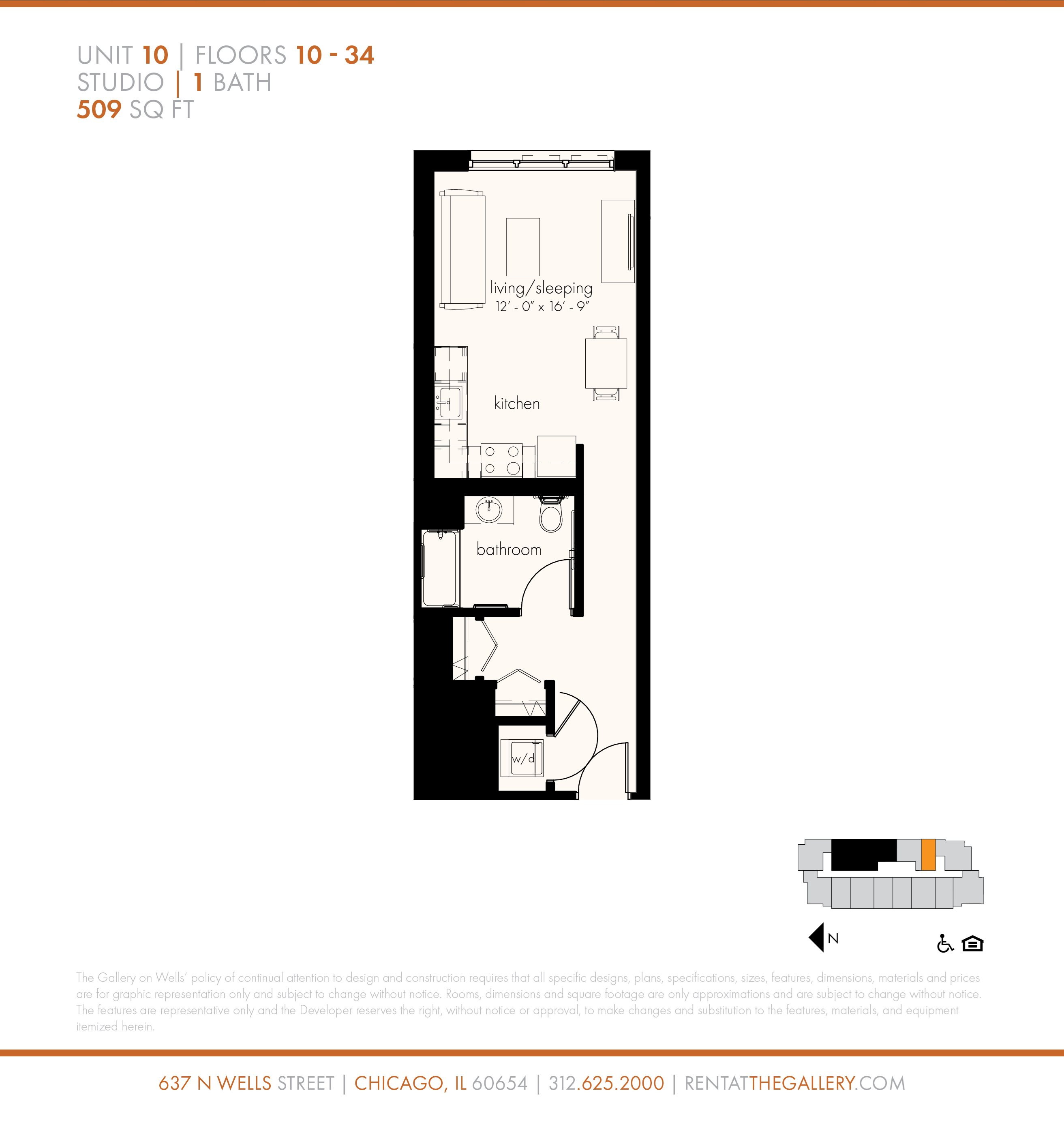 Studio (509 sf) Floor Plan 2