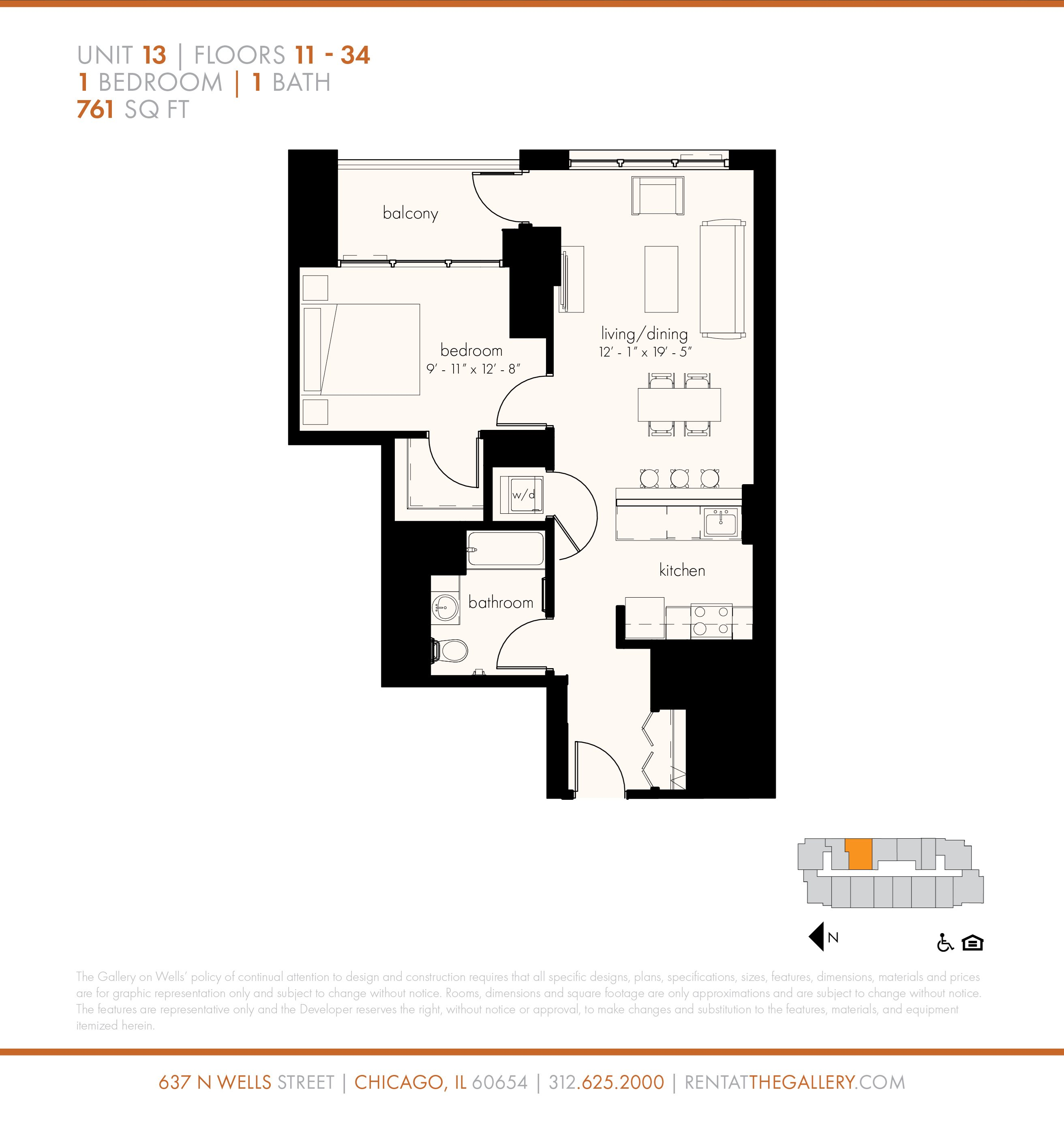 One Bedroom (761 sf) Floor Plan 6