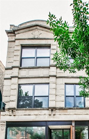 2151 W Division St 2-3 Beds Apartment for Rent Photo Gallery 1