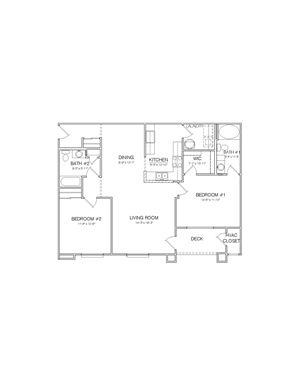 1200 square foot 2 bedroom 2 bathroom