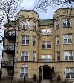 2258 W Arthur Avenue Unit 103-1 2 Beds House for Rent Photo Gallery 1