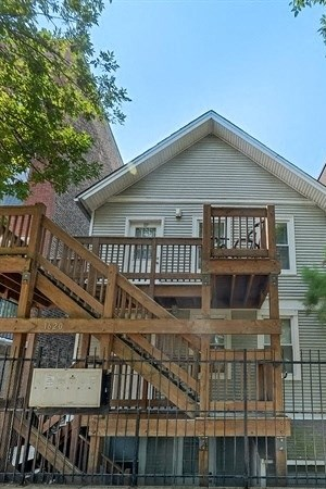 1620 N Marshfield Studio-2 Beds Apartment for Rent Photo Gallery 1