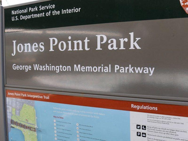 Jones Point Park by Bridgeyard in Alexandria, VA