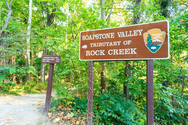 Close to Rock Creek Park & Park W/ Tennis Courts at The Chesapeake, DC