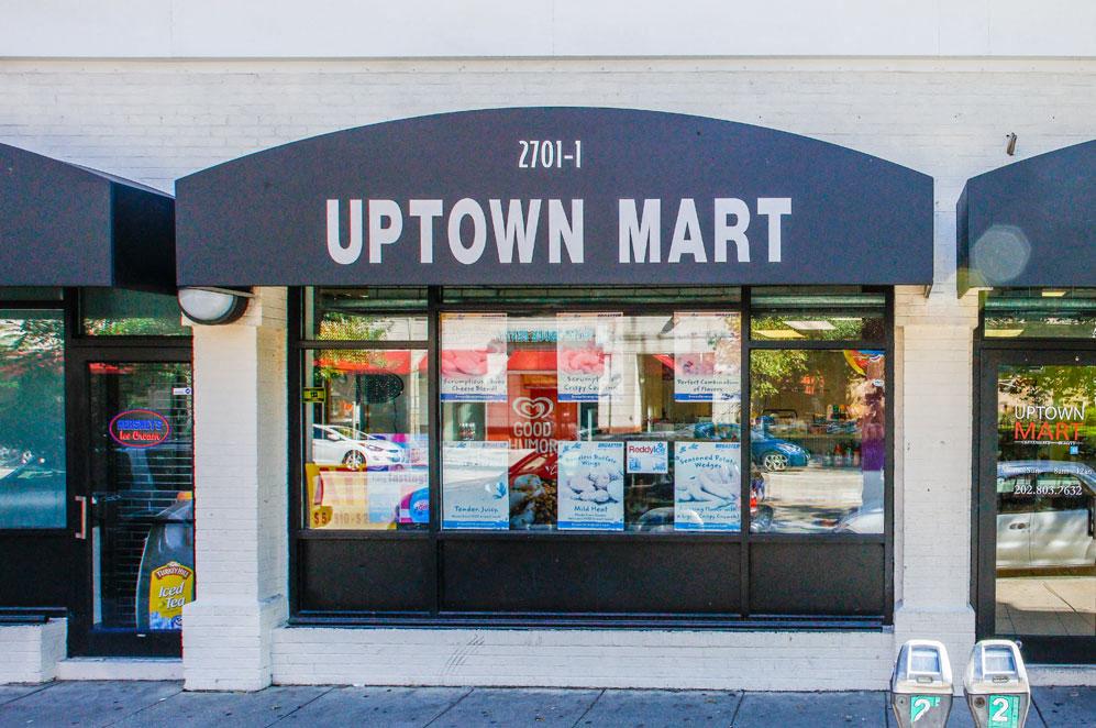 Uptown Mart in Washington, DC near Columbia Uptown Apartments