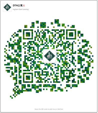 We Chat Scan Code For International Students
